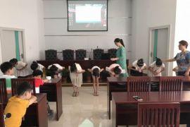传统文化课—礼仪课