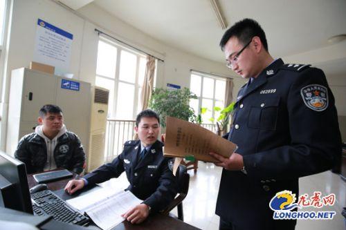 【领航新征程】江苏打造警务行为