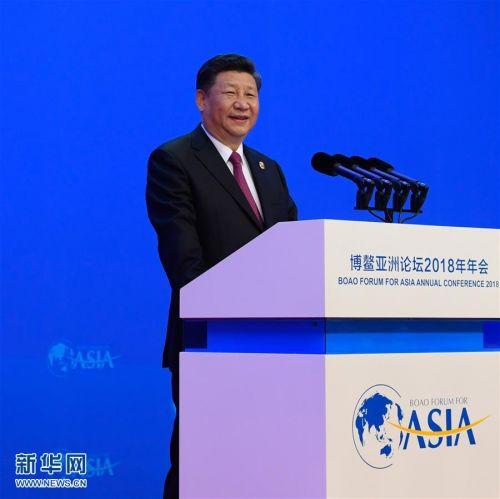 4月10日,博鳌亚洲论坛2018年年会在海南省博鳌开幕。国家主席习近平出席开幕式并发表题为《开放共创繁荣 创新引领未来》的主旨演讲。新华社记者 李学仁 摄
