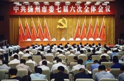(图片来源于扬州日报)