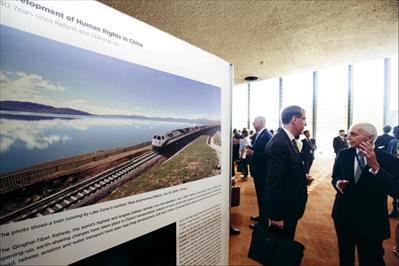 """图为9月10日,人们在""""中国改革开放与人权发展""""展览上参观。新华社记者徐金泉摄"""