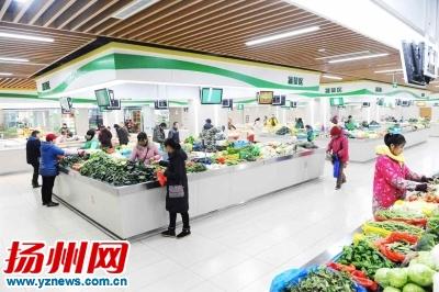 老虎山农贸市场。资料图片