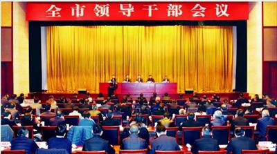 图:昨日下午,全市领导干部会议在常熟会议中心召开。