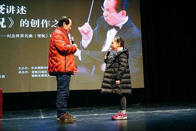 图:小记者对话大师。记者 朱琪摄