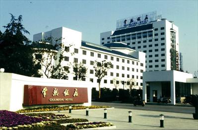 蔡镇钰设计的金牌娱乐国际饭店