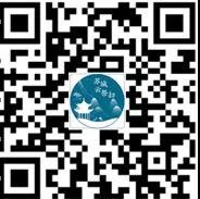 微信圖片_20200324162219